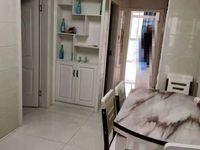 出租博士苑2室1厅1卫70平米1500元/月住宅