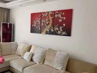 出租正鑫城市经典3室2厅1卫130平米1666元/月住宅