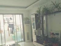 出租鸿福小区 3室2厅1卫125平米1666元/月住宅