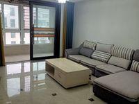 出租水韵新城电梯18楼2室1厅1卫70平米1500元/月住宅