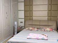 出售三实小本部滨中校区房2室2厅1卫88平米80.8万住宅
