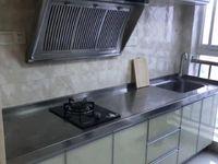 出租友创 滨河湾1室1厅1卫48平米1300元房东包物业费/