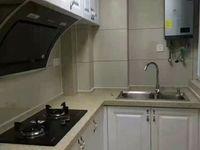 出租博士苑2室2厅1卫60平米1500元家电齐全拎包入住/月住宅