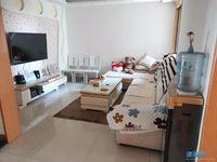 出租翰林苑2室2厅1卫75平米1700元/月住宅