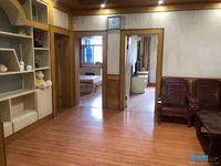 出租向阳大道3室2厅1卫110平米1350元/月住宅