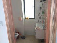 出租学府壹号2室2厅1卫92平米1300元/月住宅