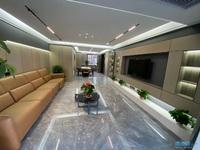 出售欧堡利亚 悦府花园洋房,136平方,满2年,随时看房,看中小刀