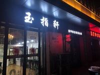 出售昌兴壹城40平米120万商铺