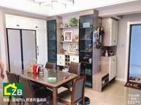 出租景湖理想城3室2厅0卫124平米1800元/月住宅
