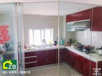 出售丰园苑4室2厅2卫188平米123万住宅
