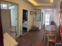 出租博士苑2室1厅1卫63平米1500元/月住宅