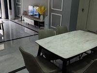 出租学府壹号124平米1500元/月写字楼