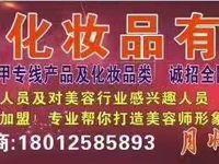 出售宝丰商博城72平米86万商铺