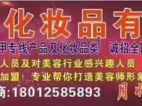 出售宝丰商博城143平米90万商铺