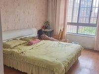 出售中央花园3室2厅1卫122平米113.8万住宅