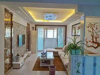 出售南苑新村二楼精装修全配3室2厅1卫127平米79.8万满二年送车库
