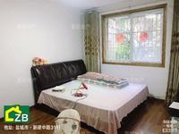 出租幸福小区3室1厅1卫125平米1500元/月住宅