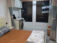出租欧堡利亚北辰3室2厅1卫120平米1900元/家电齐全拎包入住月住宅
