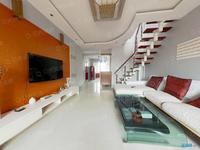 出售南湖花园2室2厅1卫87平米70.5万住宅