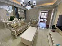 出售景玉兰庭3室2厅2卫128平米129.8万住宅