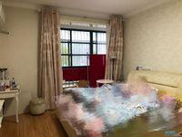 出售华德名人苑3室2厅1卫139平米109.9万有车库住宅