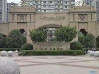 出售港利上城国际3室2厅1卫122平米108.8万住宅