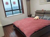 出租欧堡利亚 臻园3室2厅1卫125平米2600元/月住宅