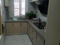 出租仁和家园 安园2室2厅1卫70平米1600元/家电齐全拎包入住随时看房月住宅