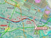 滨淮商贸城旁,近中心小学。二楼套间实测175平,一楼商铺70平,门前广场15米