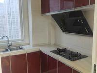 出租博士苑2室2厅1卫110平米1800元/月家电齐全拎包入住随时看房住宅