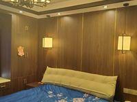 出售锦绣园2室2厅1卫70平米69.8万住宅
