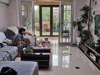 出售欧堡利亚 臻园3室2厅1卫123平米126万住宅