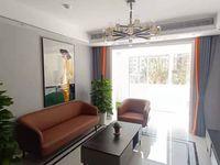 出售珺悦府3室2厅1卫113平米123.8万住宅
