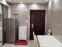 出租博士苑精装2室1厅1卫80平米1600元/月住宅