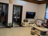 出售县社巷3室2厅1卫106平米精装93.8万送车库