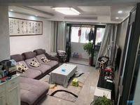出售仁和家园 安园3室2厅1卫120平米79.8万住宅