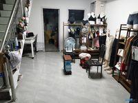 出售宝丰商博城37.2平米37.8万商铺
