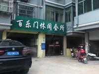 出售滨海农批1000平米220万写字楼