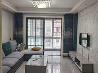 出租龙泰御景湾3室2厅1卫120平米2000元/月住宅