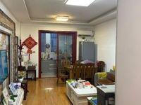 出售友创 滨河湾1室1厅1卫64平米45万住宅