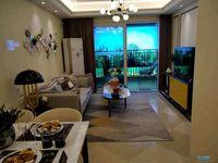 出售欧堡利亚 璟宸3室2厅2卫126平米99万住宅