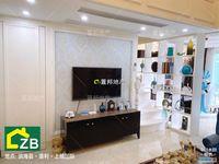出售港利上城国际2室2厅1卫111平米123.8万住宅