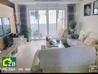 出租华芳国际花园3室2厅1卫112平米2000元/月住宅