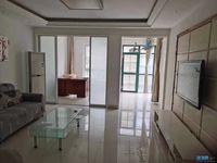出租江南新城华苑一楼2室2厅1卫98平米1834元/月住宅