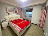 出售欧堡利亚北辰3室2厅2卫132平米128.8万住宅
