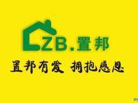 出售珺悦府3室2厅1卫136平米136.8万住宅