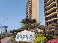 出售碧桂园4室2厅2卫142平米126.5万住宅
