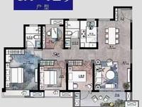 出售盐城新房绿地香港理想城97平方米,140万,4种户型。