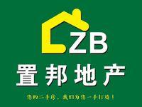 出售龙泰御景湾4室2厅2卫155平米76.8万住宅