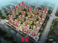 出售紫宸3室2厅2卫136平米128万有车库住宅